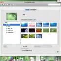 Screenshot z operačného systému Red Star 3.0, ktorého vývoj a používanie je podporované severokórejským režimom.