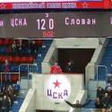 Ten Slovan :D :D :Dchlapci by mali prestať športovať,lebo im z toho pekne drbe na hlavy.Takto to dopadne, keď si chlapci miesto jointu vyberú korčule. FAIL na 100 rokov.